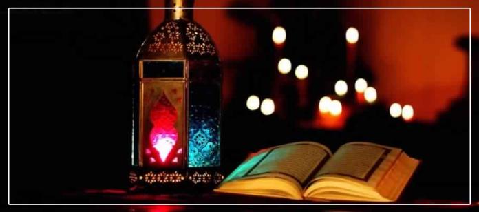 تطلي رمضان